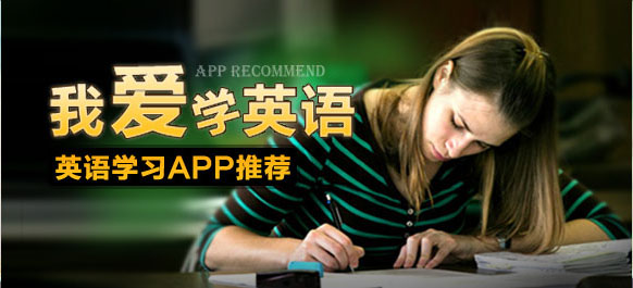 学英语-so easy!