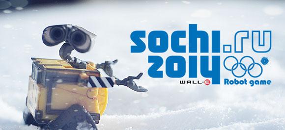 wp应用带你看2014冬奥会