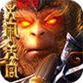 最新魔幻手游推荐_孙悟空大闹天宫_手机游戏下载