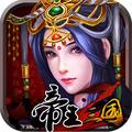 最新即时手游推荐_帝王三国2_手机游戏下载